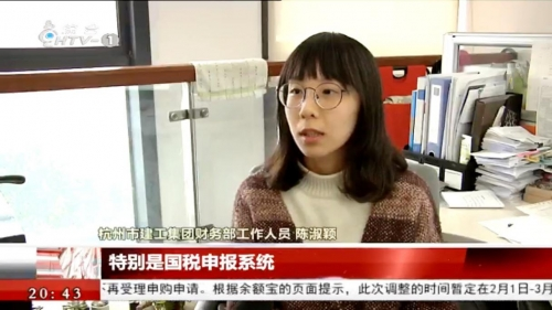 杭州建工集团受国家税务部门推荐拍制杭州电视台财经节目