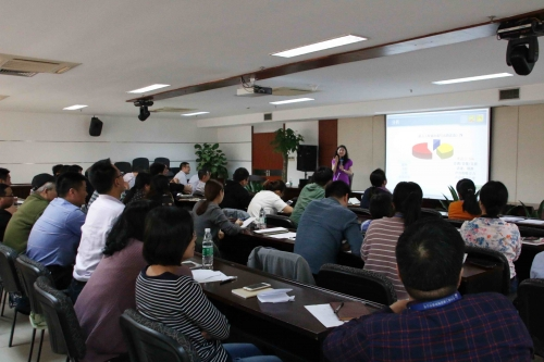 【交流学习】沟通是一门艺术——龙8工会组织开展心理学专题讲座