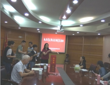 【党群园地】杭安公司各基层党支部顺利完成了换届工作