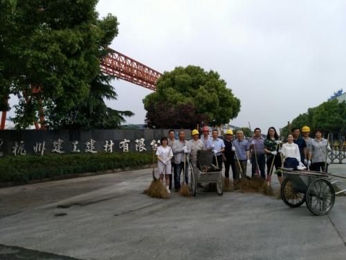 【党群园地】杭构集团用实际行动清扫厂区绿化带