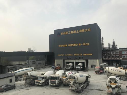 【一线投影】9个月又10天,供应商品砼破70万m³——杭州建工集团所属杭构·建工砼公司提前三月完成年度指标 生产创历史新高