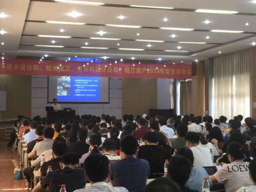 【党群园地】深刻把握  学通弄懂 ——杭州建工集团联合城投兄弟单位开展党员培训活动