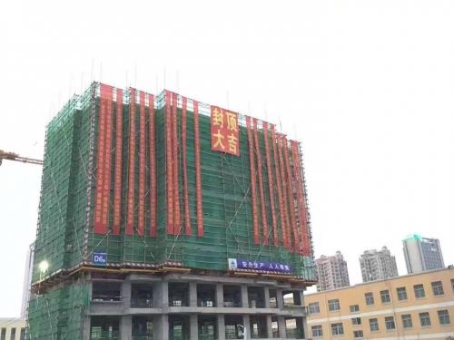 【一线投影】杭州建工集团安徽山水文园首栋楼主体结构顺利封顶