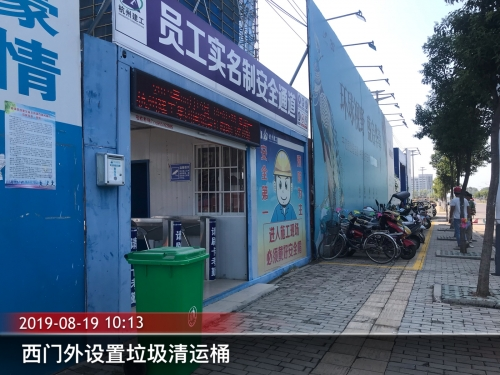 【一线投影】固镇碧桂园项目工地文明施工助力文明城市创建