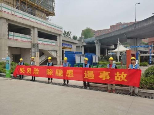 [青年榜样]青年安全生产示范岗——杨柳郡四期项目部