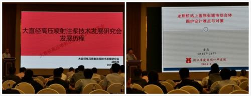 【交流学习】集团龙翔工联二期项目举办MJS工法观摩会