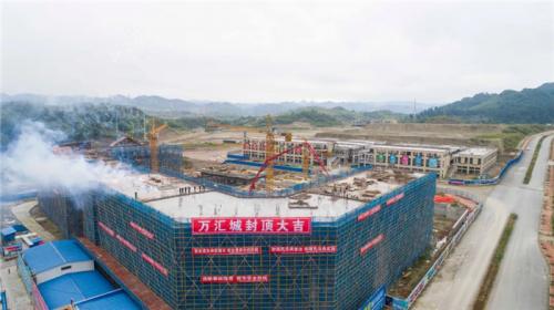 【一线投影】杭州建工集团息烽万汇城项目A1区域主体结构封顶