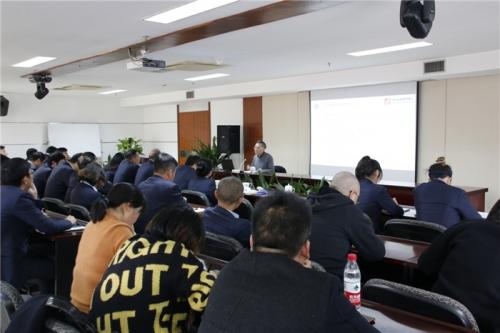 【培训学习】学习民法典 加强法律风险意识