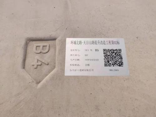 """【一线投影】环城北路-天目山路隧道盾构管片通过拼装百环验收!它们还有专属""""身份证""""啦!"""