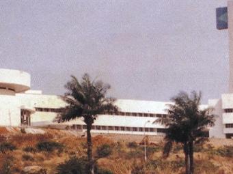 塞拉利昂军队司令部办公大楼