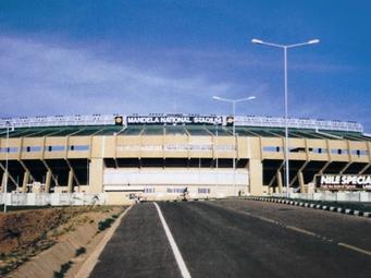 乌干达国家体育场