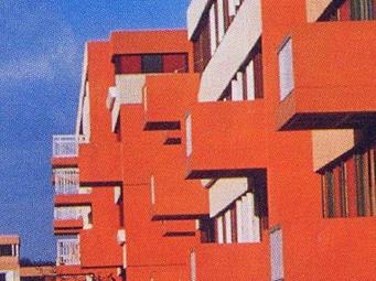 阿尔及利亚政府住宅楼工程