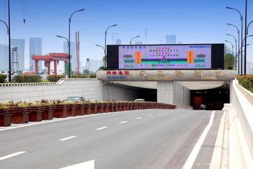 庆春路隧道