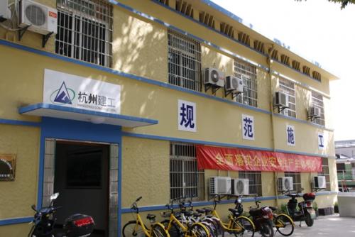 浙江省杭州市杭氧老厂房改扩建工程项目