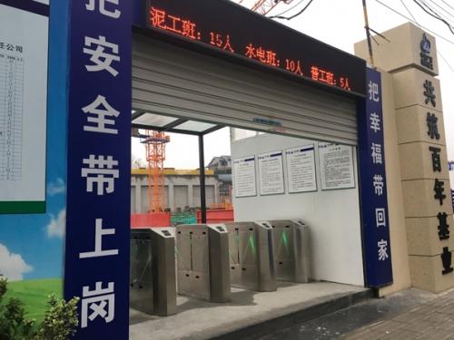 浙江省杭州市杨柳郡项目